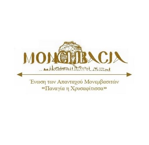 Enosi Monemvasiton