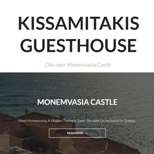 https://aretivassou.com/portfolio/kissamitakis-guesthouse/
